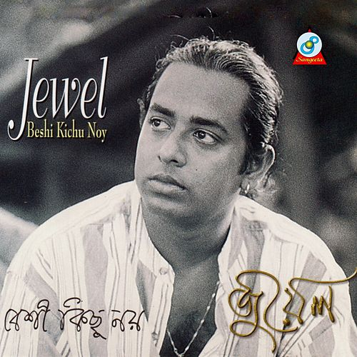 Beshi Kichu Noy by Jewel