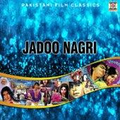 Jadoo Nagri (Pakistani Film Soundtrack) by Noor Jehan