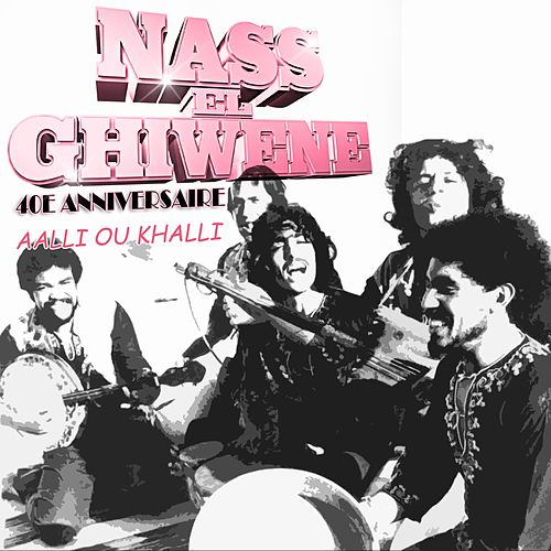 Aalli Ou Khalli (40ème anniversaire) by Nass El Ghiwane