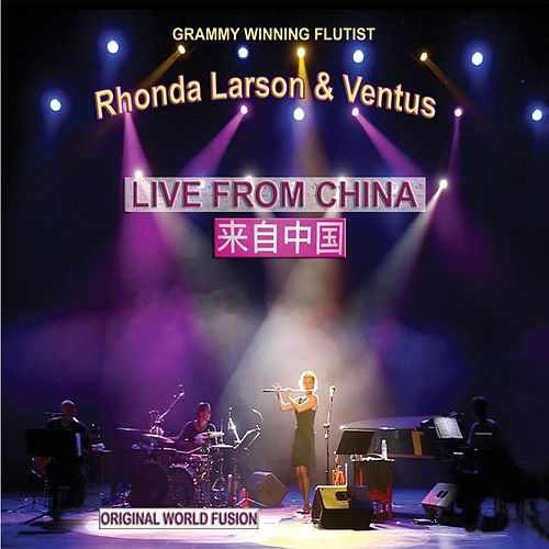 Live from China by Rhonda Larson