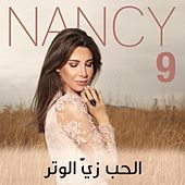 El Hob Zay El Watar by Nancy Ajram