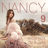 Hassa Beek by Nancy Ajram