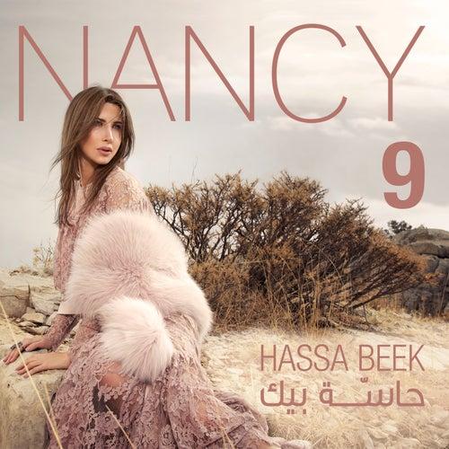 Hassa Beek by Nancy Ajram