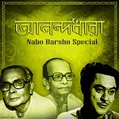 Play & Download Aanandadhara - Nabo Barsho Special by Various Artists | Napster
