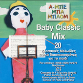 Baby Classic Mix by A-Mne Mna Mnaom