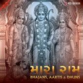Maara Ram- Gujarati Ram Bhajan, Aarti Ane Dhun by Various Artists