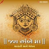 Jai Ambe Maa - Aarti Ane Bhajan by Various Artists