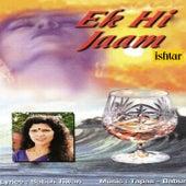 Play & Download Ek Hi Jaam by Various Artists   Napster