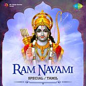 Play & Download Ram Navami Special by Various Artists | Napster