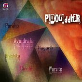 Play & Download Punoruddhar by Various Artists | Napster