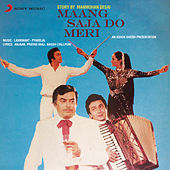 Play & Download Maang Saja Do Meri (Original Motion Picture Soundtrack) by Various Artists | Napster