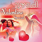 Gujarati Valentine Special by Various Artists
