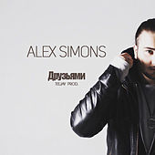 Play & Download Друзьями by Alex Simons | Napster