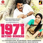 1971 Beyond Borders (Original Motion Picture Soundtrack) by Various Artists