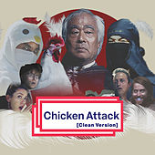 Chicken Attack by The Gregory Brothers