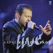 Haris Kostopoulos (Χάρης Κωστόπουλος):