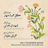 Gol-E Hamisheh Bahar by Various Artists
