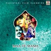 Maa Te Mama (Pakistani Film Soundtrack) by Noor Jehan