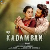 Kadamban (Original Motion Picture Soundtrack) by Various Artists