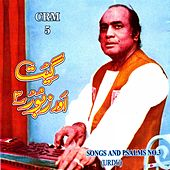 Geet Aur Zaboor, Vol. 3 by Various Artists