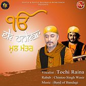 Play & Download Mool Mantra by Tochi Raina   Napster