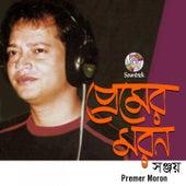 Premer Moron by Sanjoy (Bhumi)