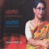 Kabbo Geeti by Rezwana Choudhury