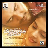 Villayattu Aarambam (Original Motion Picture Soundtrack) by Various Artists