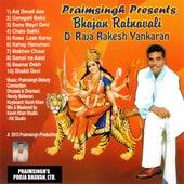Bhajan Ratnavali by Rakesh Yankaran