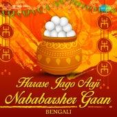 Harase Jago Aaji - Nababarsher Gaan by Various Artists