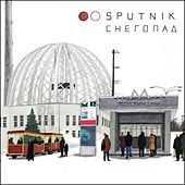 Play & Download Снегопад by Sputnik | Napster