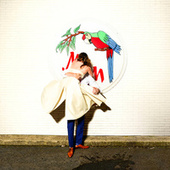 What Now by Sylvan Esso