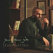 Play & Download Manno Jereh by Joseph Attieh | Napster