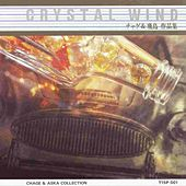 Crystal Sound Music Box -Chage & Asuka- by Crystal Wind