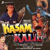 Kasam Kali Ki (Original Motion Picture Soundtrack) by Various Artists