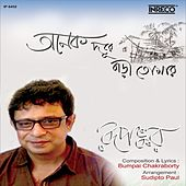 Anek Durey Bari Tomar - Single by Rupankar
