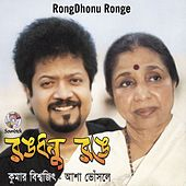 Play & Download Rong Dhonu Ronge by Various Artists | Napster