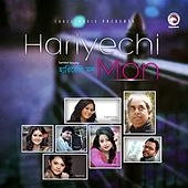 Hariyechi Mon by Various Artists