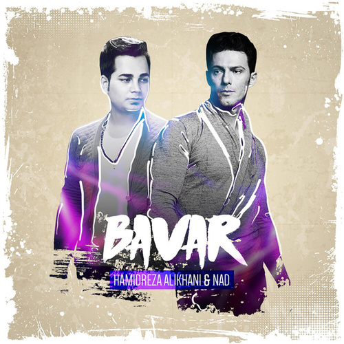 Play & Download Bavar by Nad | Napster