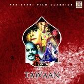 Tawaan (Pakistani Film Soundtrack) by Noor Jehan