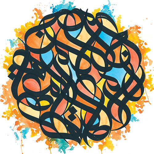 All The Beauty In This Whole Life by Brother Ali