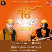 Mool Mantra by Tochi Raina