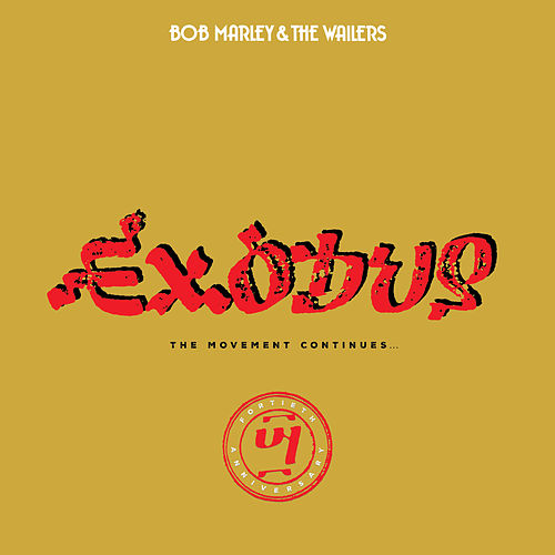 Exodus (Exodus 40 Mix) by Bob Marley
