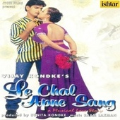 Le Chal Apne Sang (Original Motion Picture Soundtrack) by Various Artists