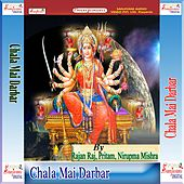 Chala Mai Darbar by Various Artists