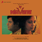 Nirvana (Original Motion Picture Soundtrack) by Various Artists