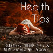 Health Tips - 気持ちいい 明晰夢 ストレス解消 ヨガ 効果 集中力 高める by Tranquil Music Sound of Nature