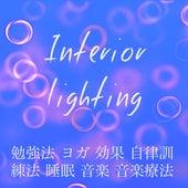 Interior Lighting - 勉強法 ヨガ 効果 自律訓練法 睡眠 音楽 音楽療法 by Study Music Academy