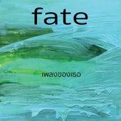 เพลงของเธอ by F.A.T.E.
