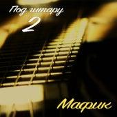 With Guitar, Vol. 2 by Mafik